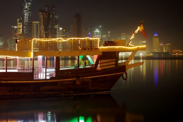 Doha Waterfront